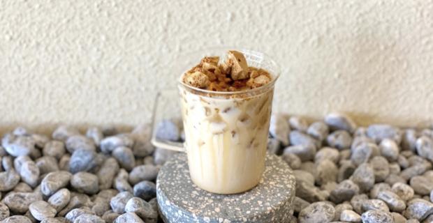 Café Dalgona, la popular bebida de la cuarentena [RECETA]