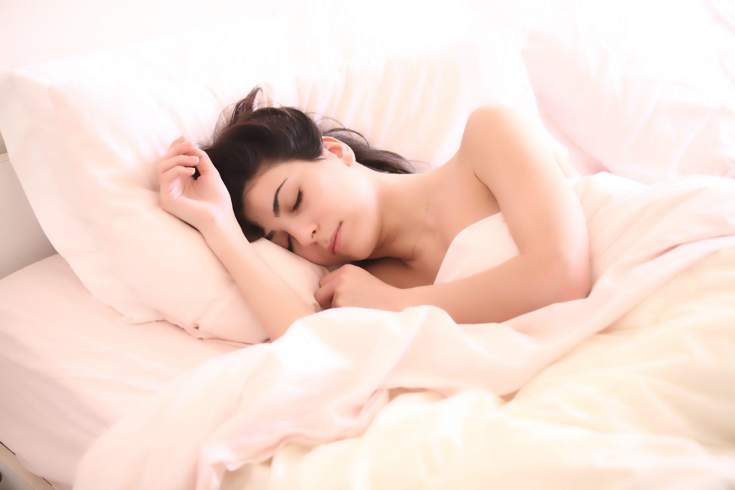Aprende cómo dormir mejor